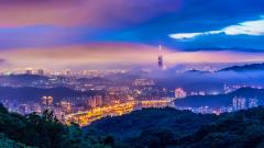 Stunning Taiwan Wallpaper 30486