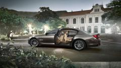 Stunning BMW 7 Series Wallpaper 43421