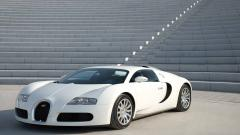 White Car Wallpaper 24931