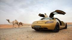 Gold Car Wallpaper 43449
