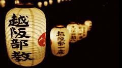 Lantern Wallpaper 23548