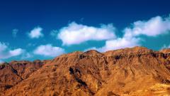 Mountain Landscape 29046