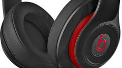 Beats Audio Wallpaper 5286