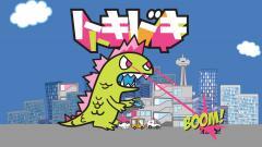 Godzilla Wallpaper 12944