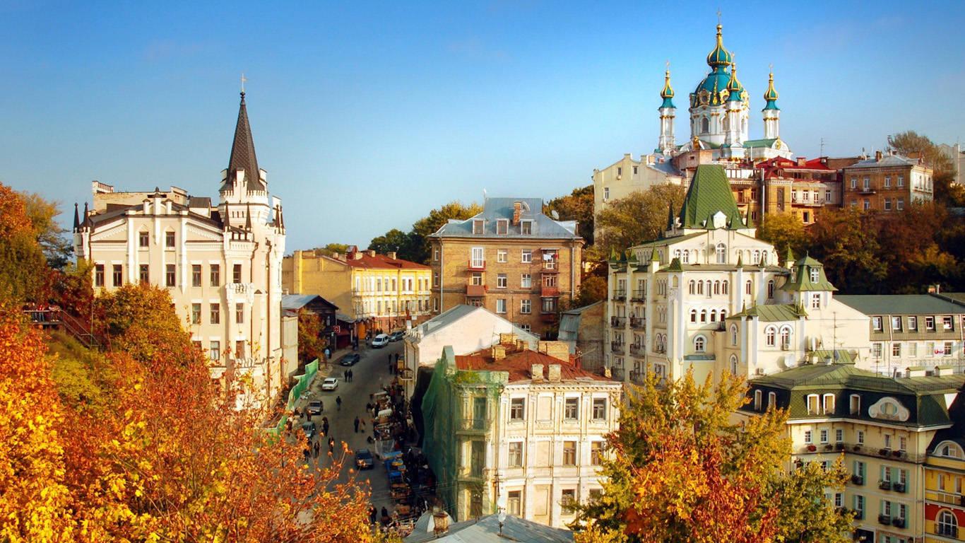 Study in Ukraine - Encore Education