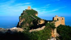 Great Wall of China 36534