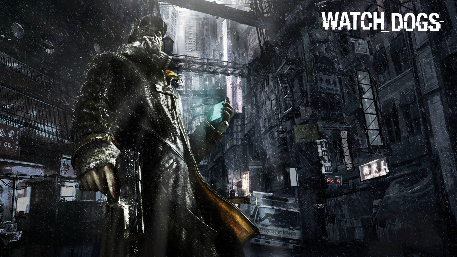 watch dogs 27286