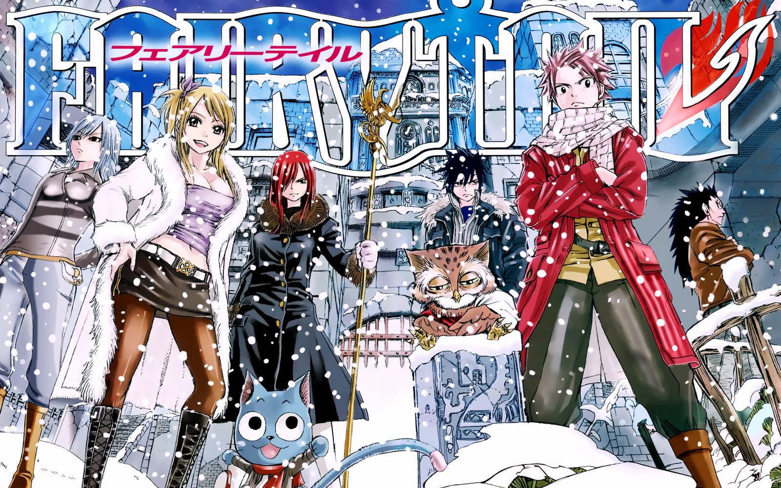 fairy tail wallpaper 7867