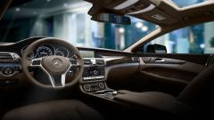 Beautiful Car Dashboard Wallpaper 44992