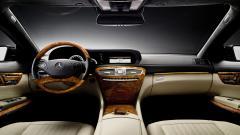 Luxury Car Interior Wallpaper 36898