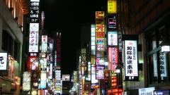 Tokyo Wallpaper 24386