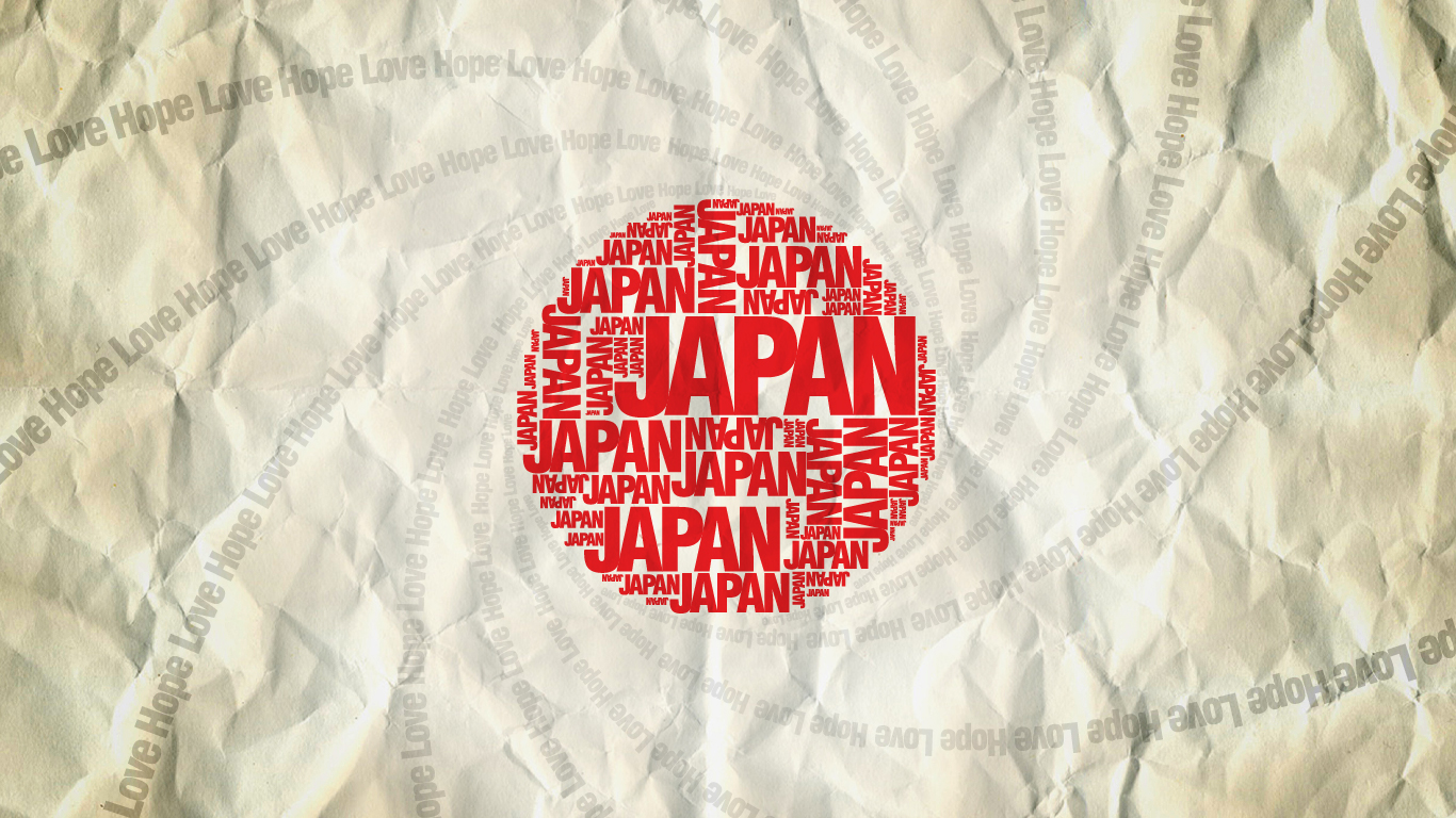 Japanese abstract flag wallpaper 22093 1366x768 px hdwallsource japanese abstract flag wallpaper 22093 voltagebd Gallery