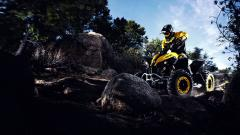 ATV Wallpaper HD 34100