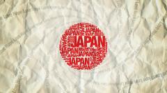 Japanese Abstract Flag Wallpaper 22093