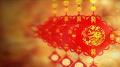 Chinese Wallpaper 24990