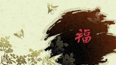 Cool Chinese Wallpaper 24993