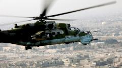 Helicopter Widescreen Wallpaper 8013