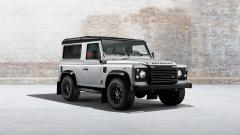 Land Rover Background 39055