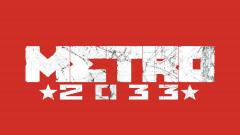 Metro 2033 Wallpaper 31107