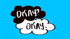 The Fault in Our Stars 40443
