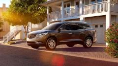2014 Buick Enclave Side View Wallpaper 45120