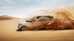 Amazing Range Rover Wallpaper 29131