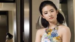 Liu Yifei 34919