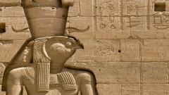 Ancient 38054