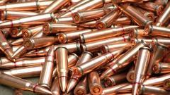 Bullet Wallpaper 42231