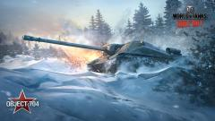 World of Tanks 12662