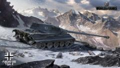 World of Tanks 12665