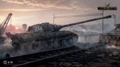 E 75 World Of Tanks Wallpaper 48854