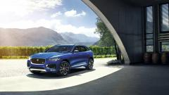 Jaguar F Pace Wallpaper 48766