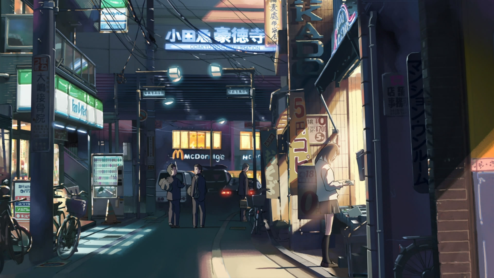 anime city wallpaper hd 50842