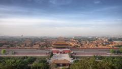 Forbidden City Computer Wallpaper 50012