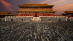 Forbidden City Desktop Wallpaper 50015