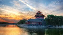 Forbidden City Wallpaper Background 50016