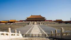 Forbidden City Wallpaper Pictures 50017