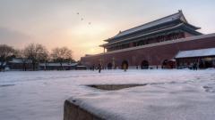 Forbidden City Wide Wallpaper 50018
