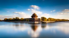 Forbidden City Widescreen Wallpaper 50013