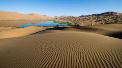 Desert Oasis Landscape Widescreen Wallpaper 50089