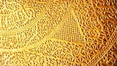 Gold Widescreen Wallpaper 49489