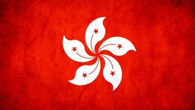 Hong Kong Flag Wallpaper Background HD 52194
