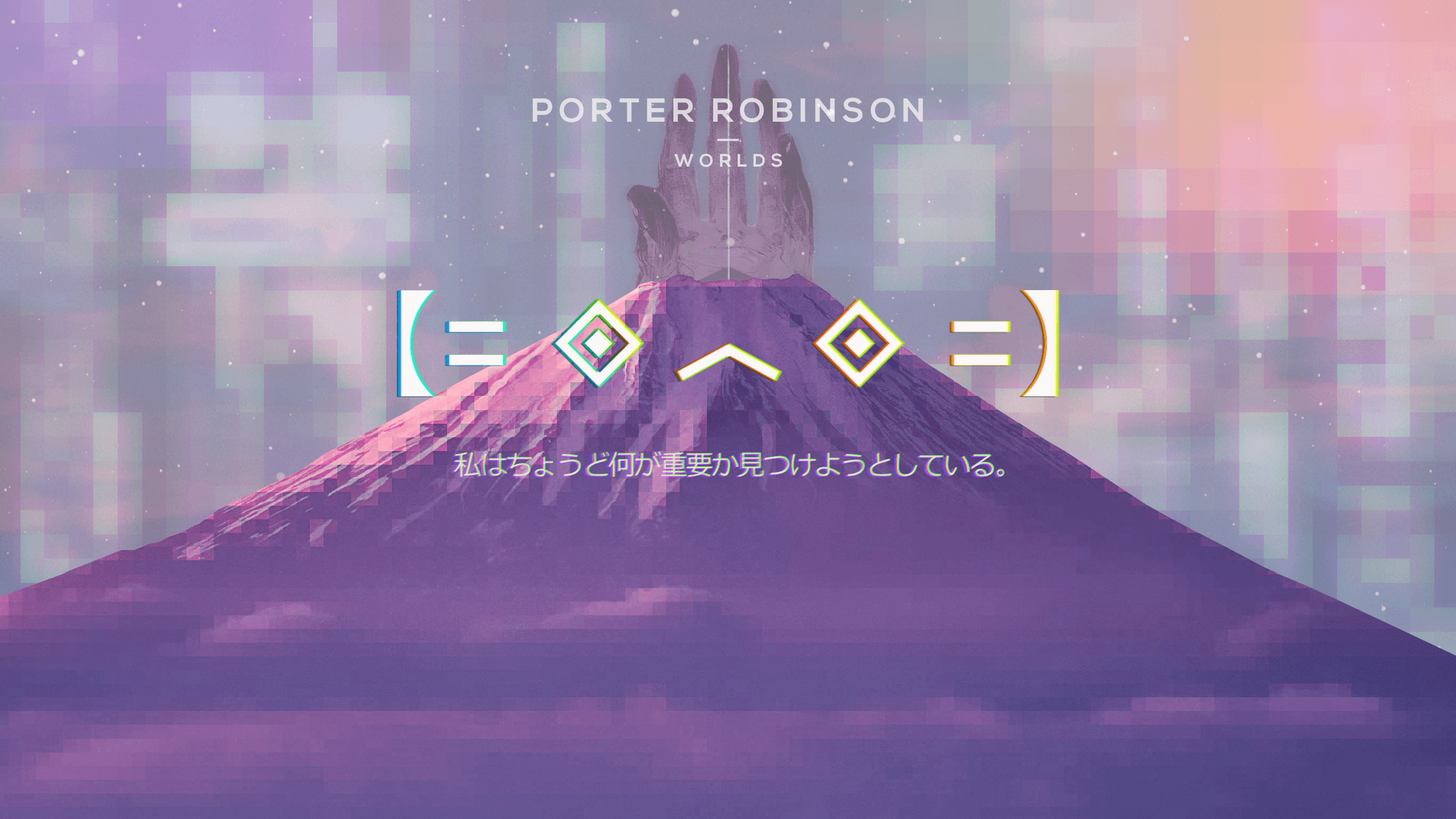 porter robinson cover wallpaper background hd 64702