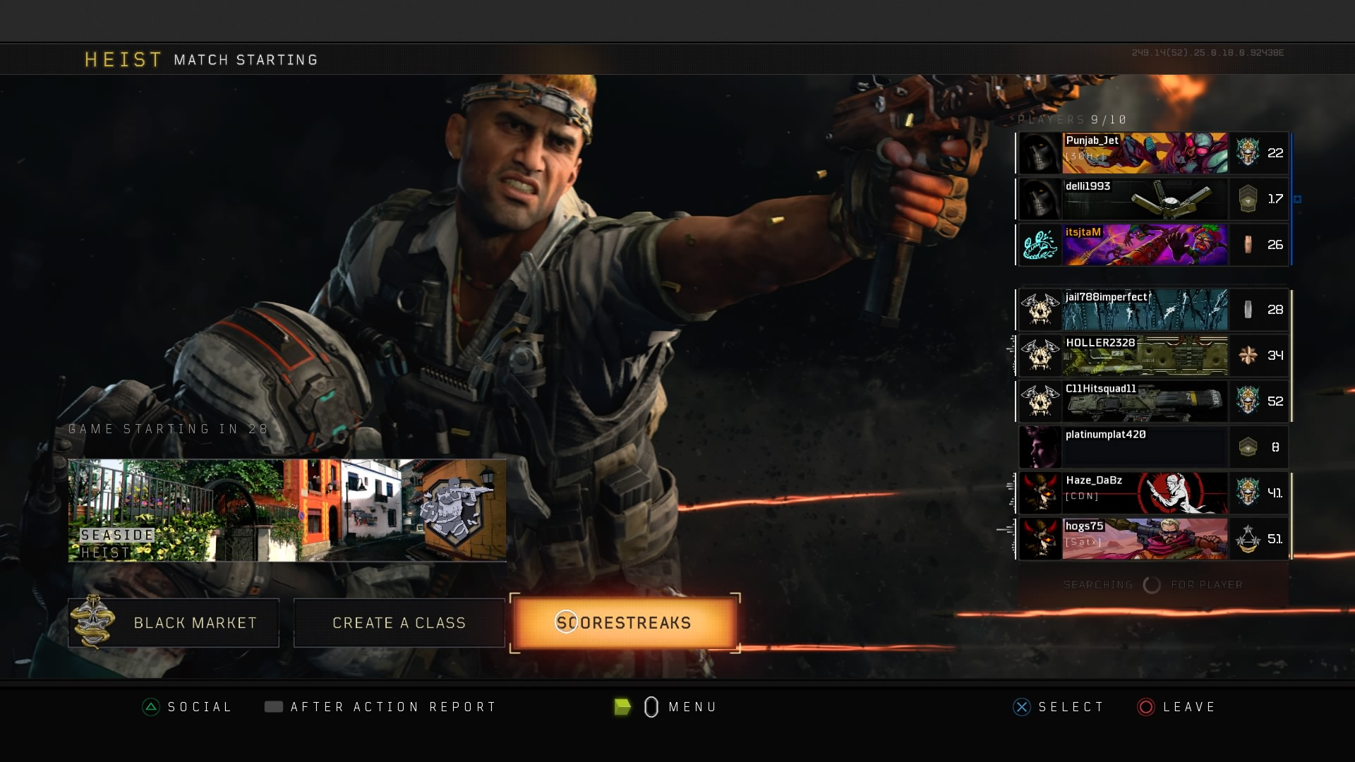 duty black ops 4 multiplayer lobby