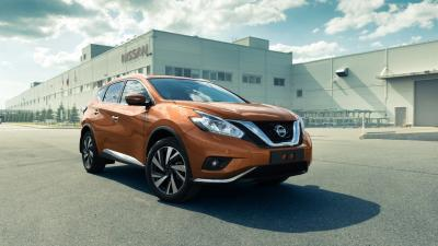 Orange Nissan Murano Wallpaper 65908