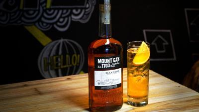 Mount Gay Rum Wallpaper 66313