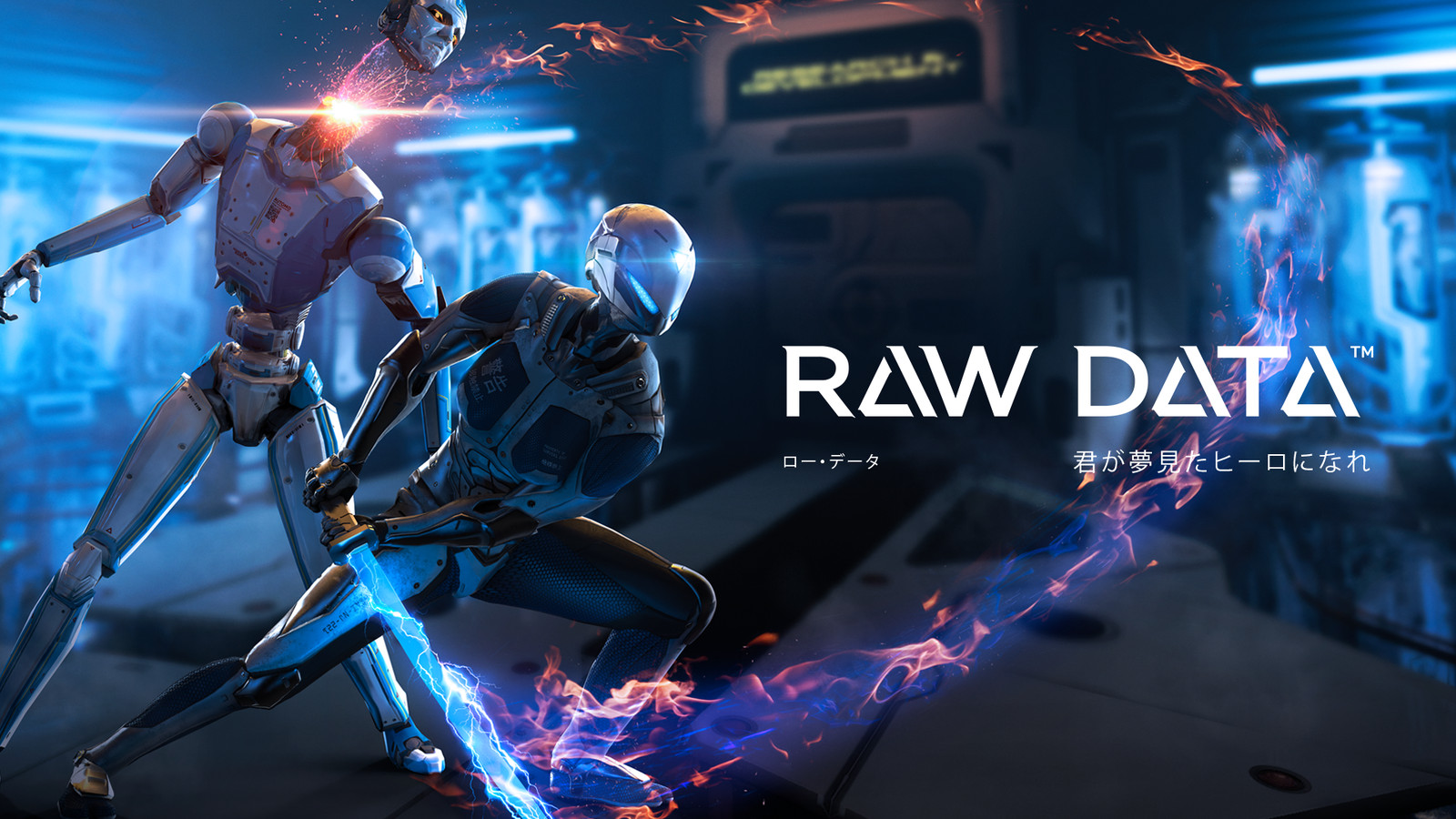 raw data hd wallpaper 67883