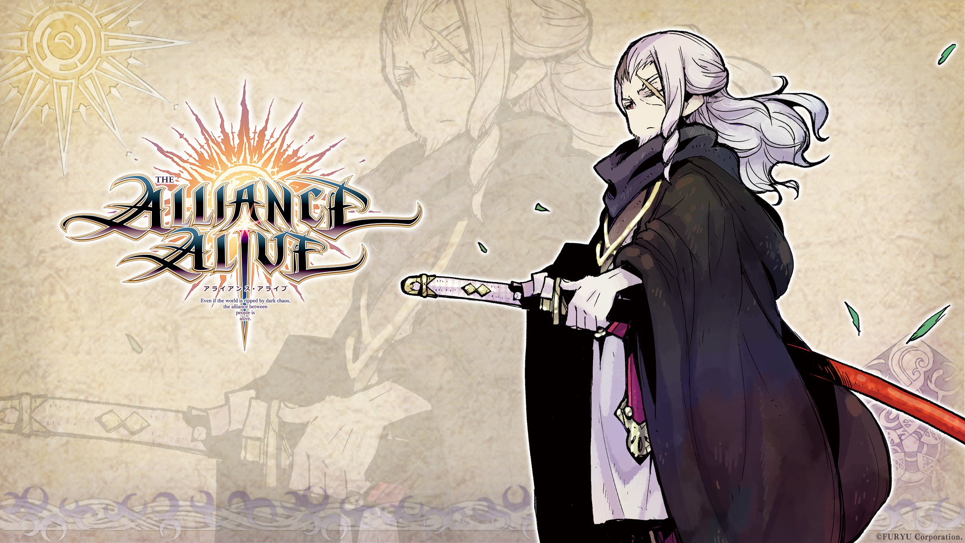 the alliance alive shiki wallpaper 69372