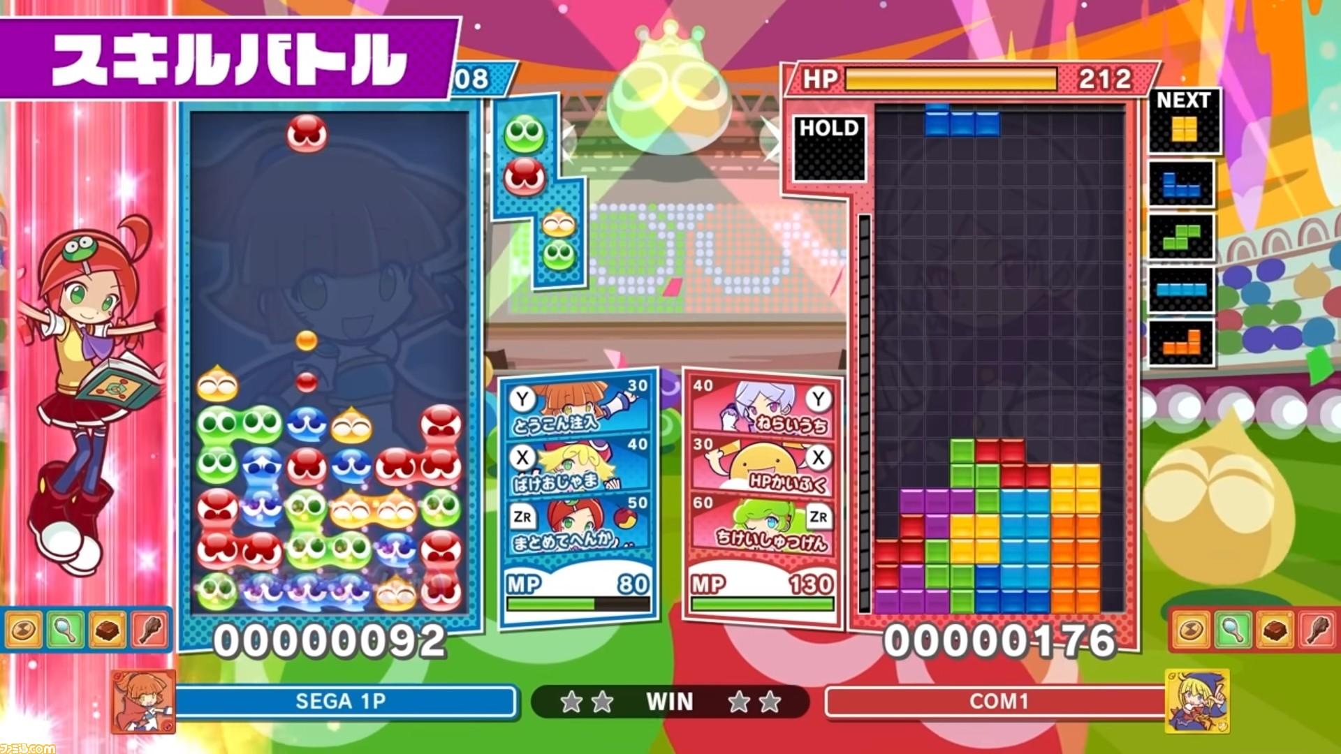 hd puyo puyo tetris 2 wallpaper 72493